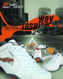高路捷品牌设计宣传海报