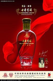 广场杯包装红酒_红酒杯包装设计图片素材烧烤设计图片