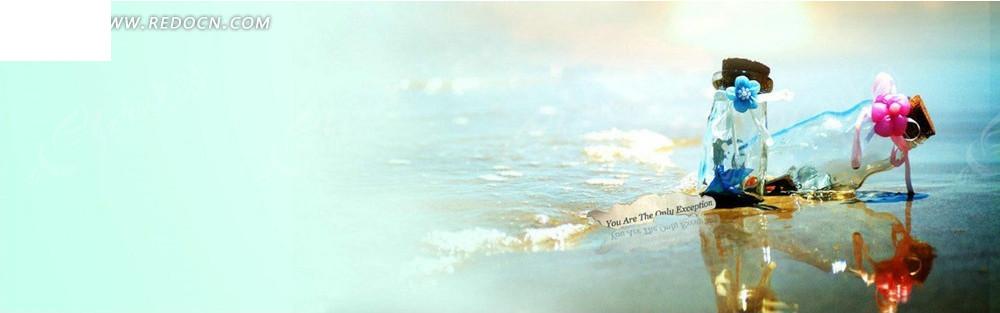 水和漂流瓶淘宝店招背景JPG素材免费下载 编号2782541 红动网