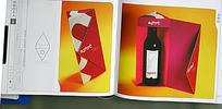 红酒包装设计素材