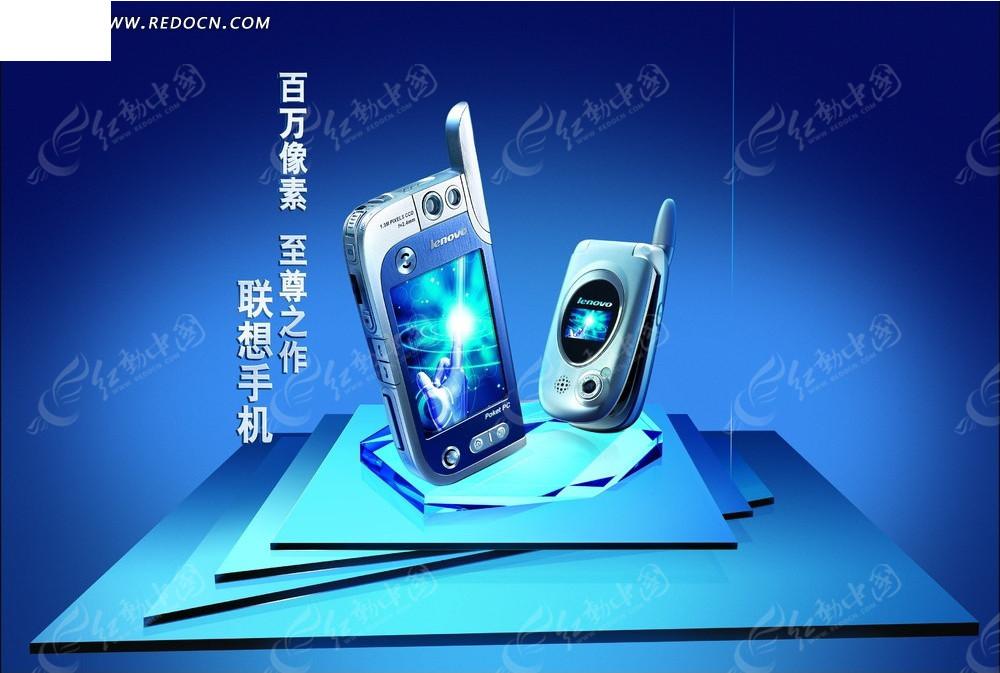 摩托罗拉手机宣传海报
