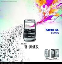 诺基亚E71手机海报设计