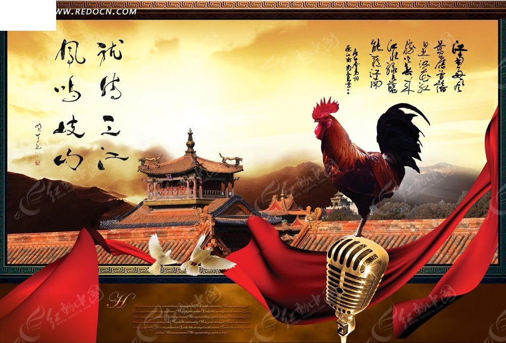 中国曲艺_201118《中国曲艺》特种邮票