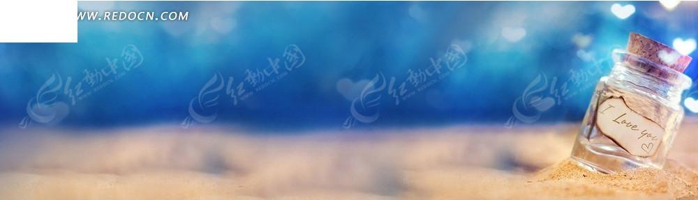 沙滩上的玻璃瓶淘宝店招背景jpg素材免费下载_红动网图片