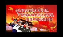 八一建军节主题宣传海报素材