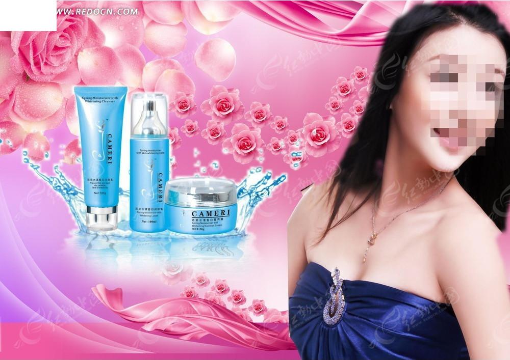化妆品活动宣传海报素材图片