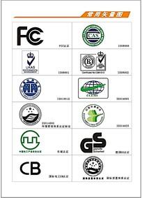常见认证标志矢量素材CDR格式