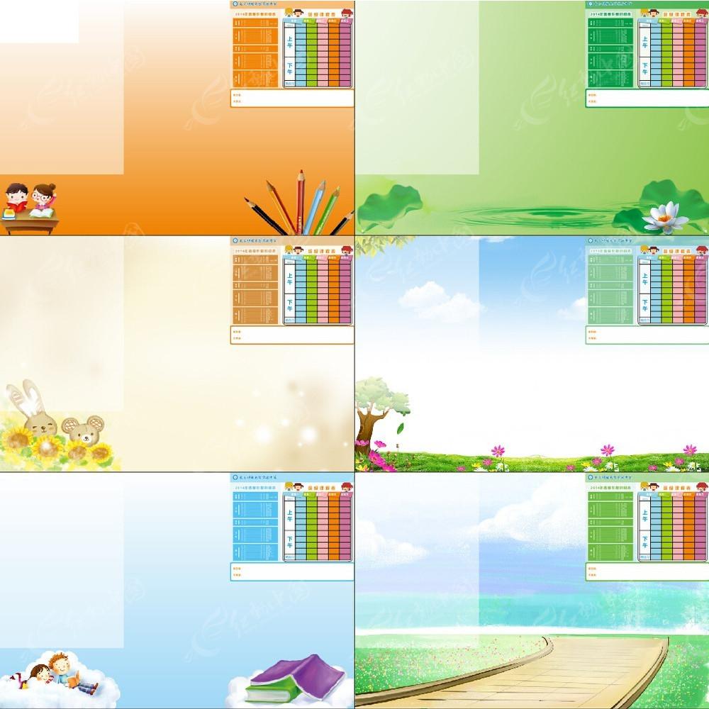 免费素材 矢量素材 广告设计矢量模板 其他模板 课桌贴设计