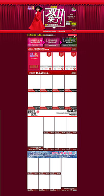 淘宝店装修模板图片列表 第168页 红动网