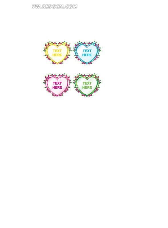 心形花边文字框EPS素材免费下载 编号2960533 红动网