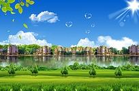 草坪绿树自然风景背景素材