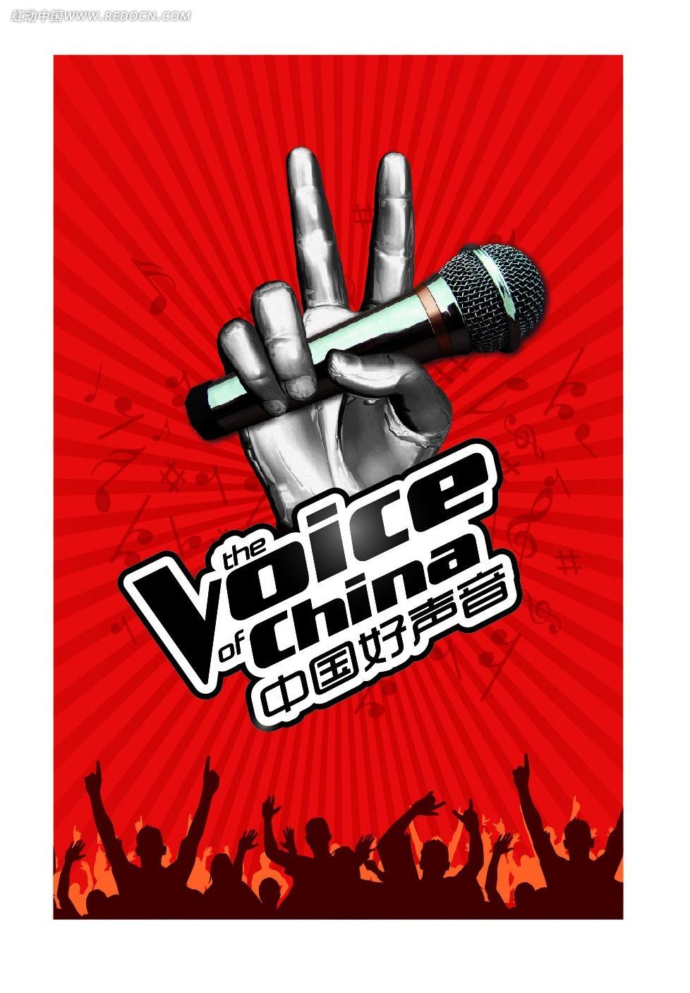 广州好高中宣传海报中国500声音的分图片