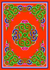蒙古族印花图案