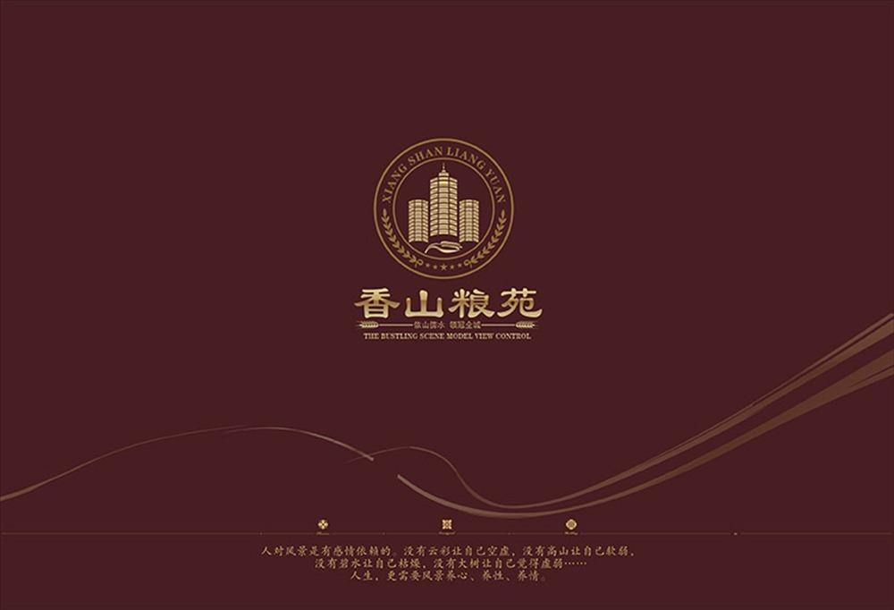 香山龙景桶装水logo