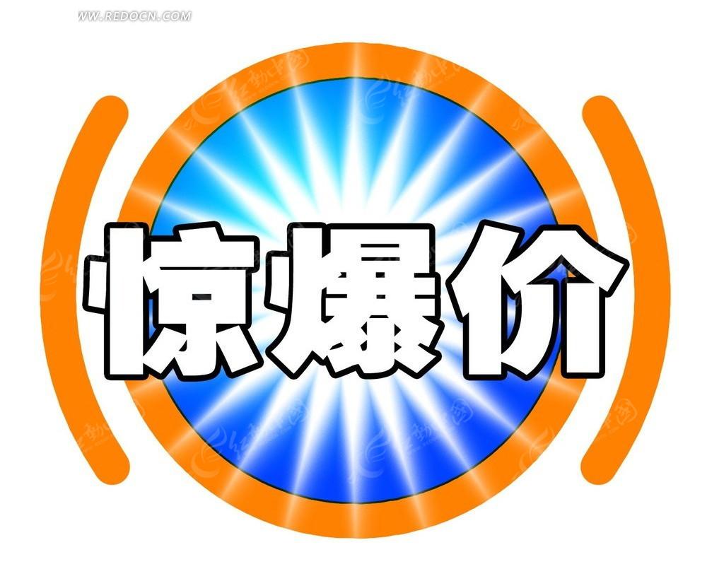 圆形淘宝logo