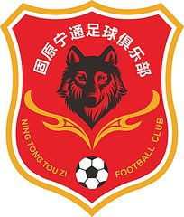 俱乐部狼头标志