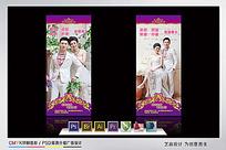 欧式紫色婚礼展架