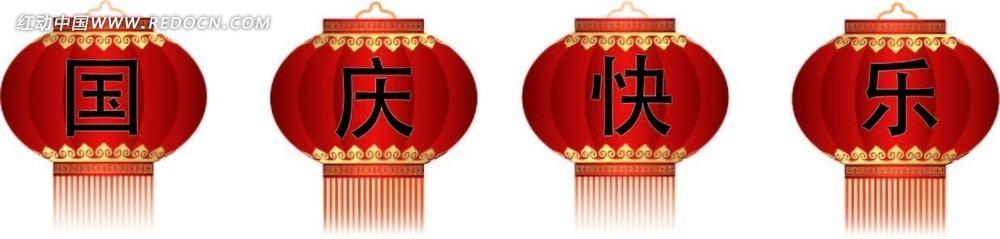 国庆纸盘手工制作图片