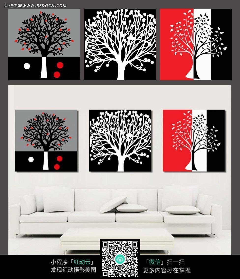 创意小树图案室内装饰无框画
