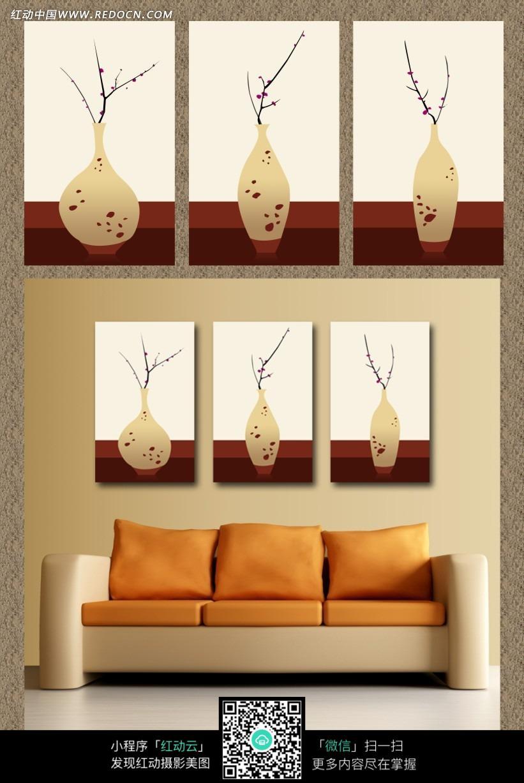 花瓶和树枝室内装饰无框画