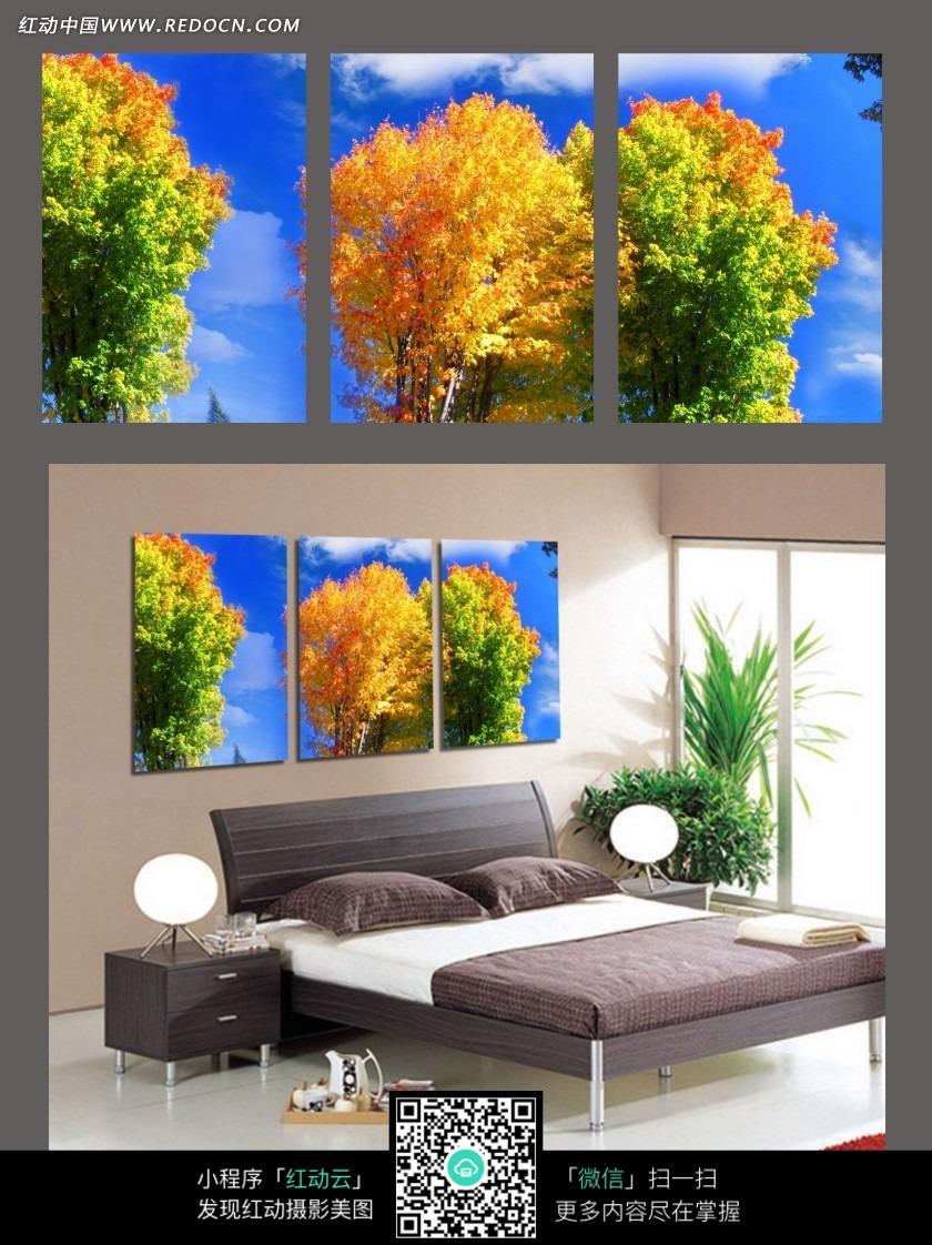 蓝天树木室内装饰无框画