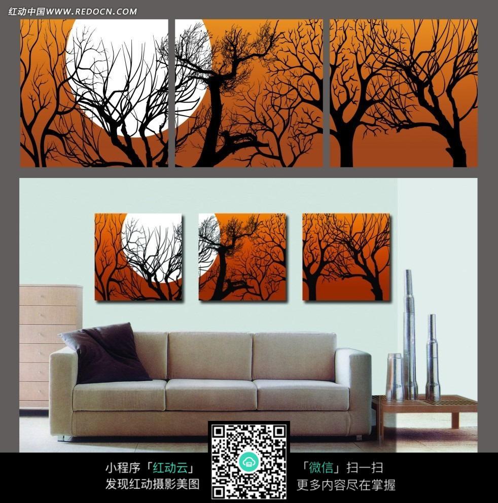树木月亮室内装饰无框画