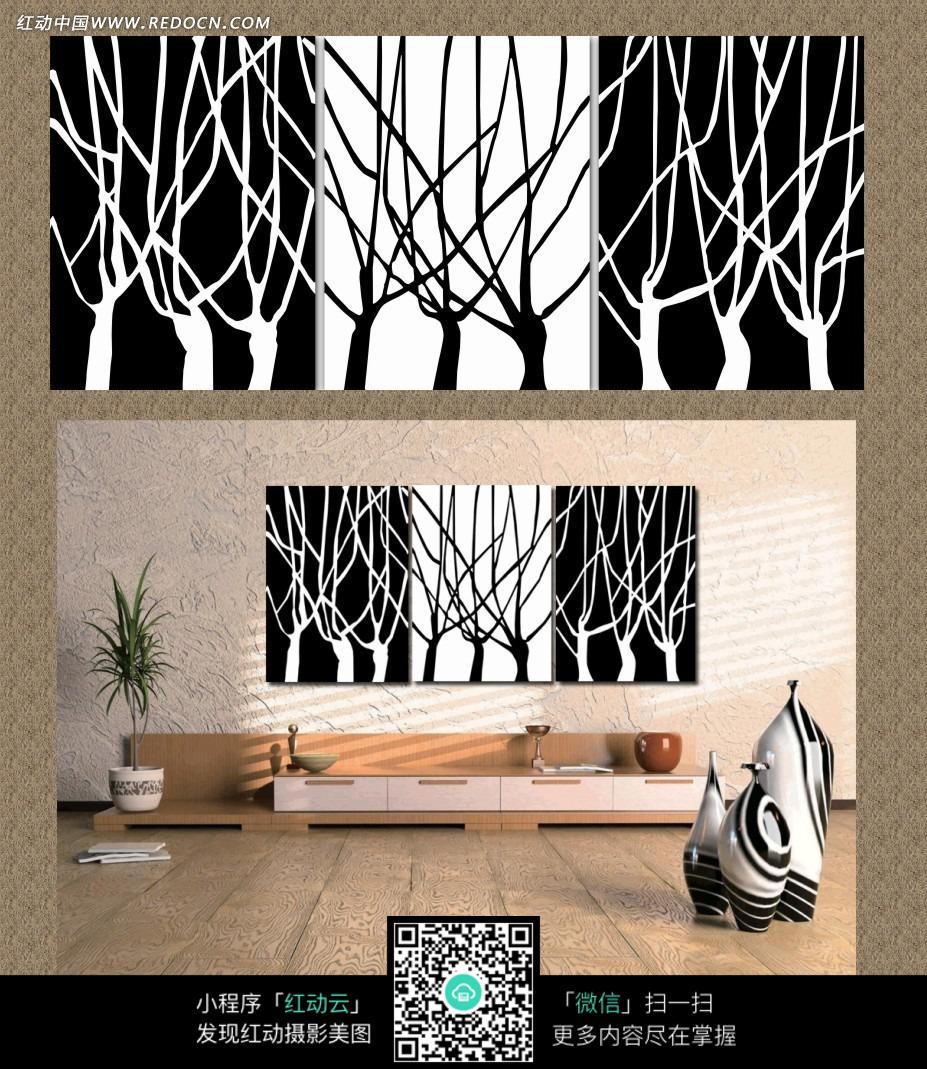 黑白树枝室内装饰无框画