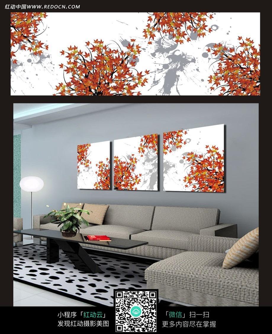 树木图案室内装饰无框画