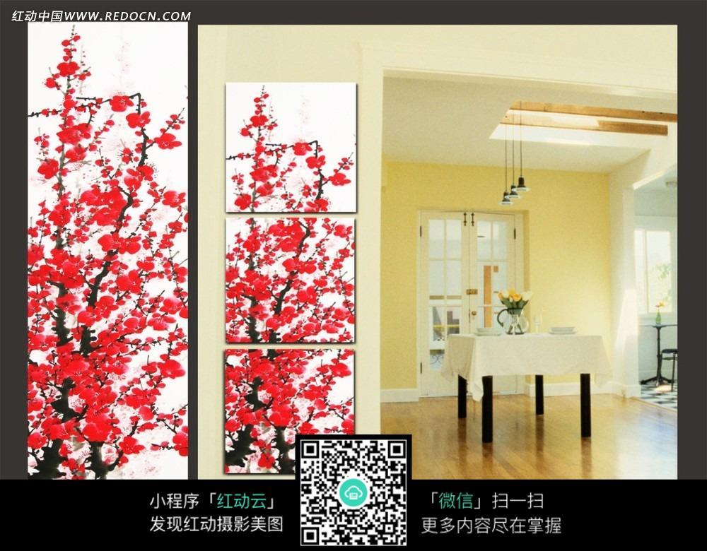 树枝和红色花朵室内装饰无框画