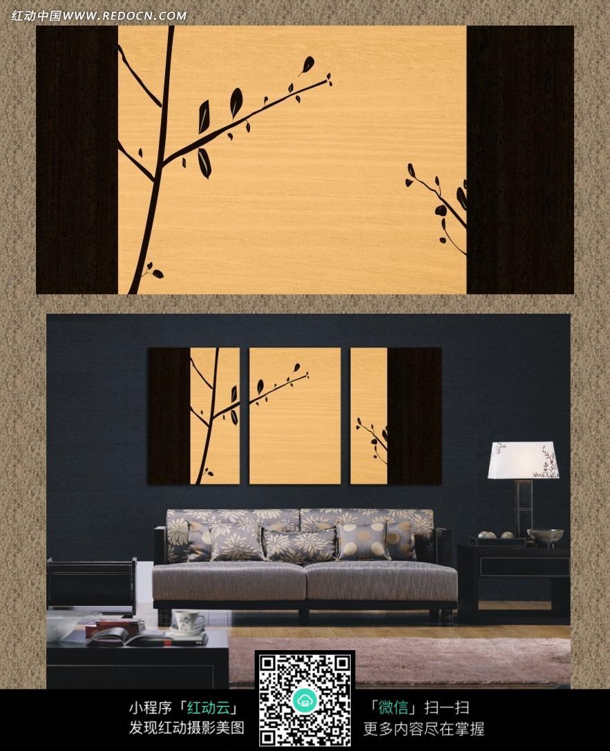 树枝图案室内装饰无框画