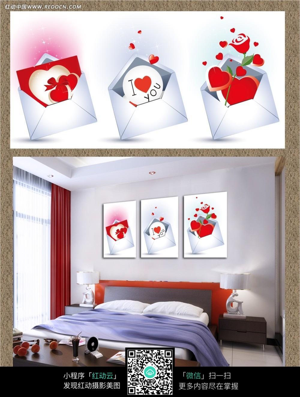 信封和心形图案室内装饰无框画