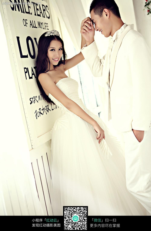 免费素材 图片素材 人物图片 新人情侣 白色可爱婚纱摄影