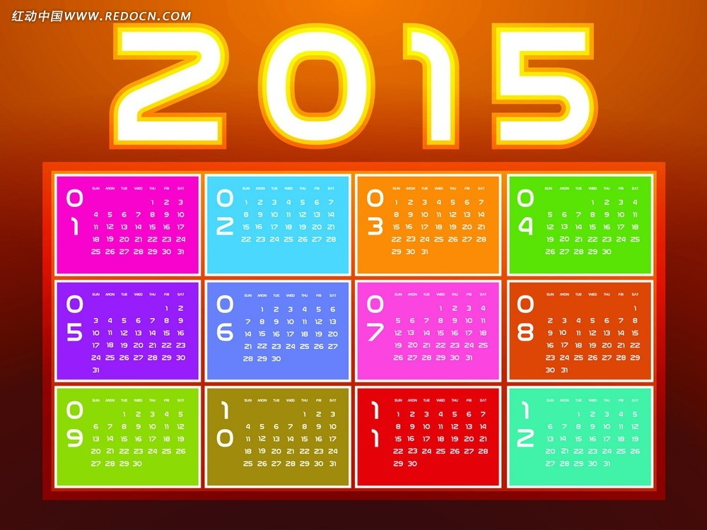 彩色方格时尚2015年年历图片