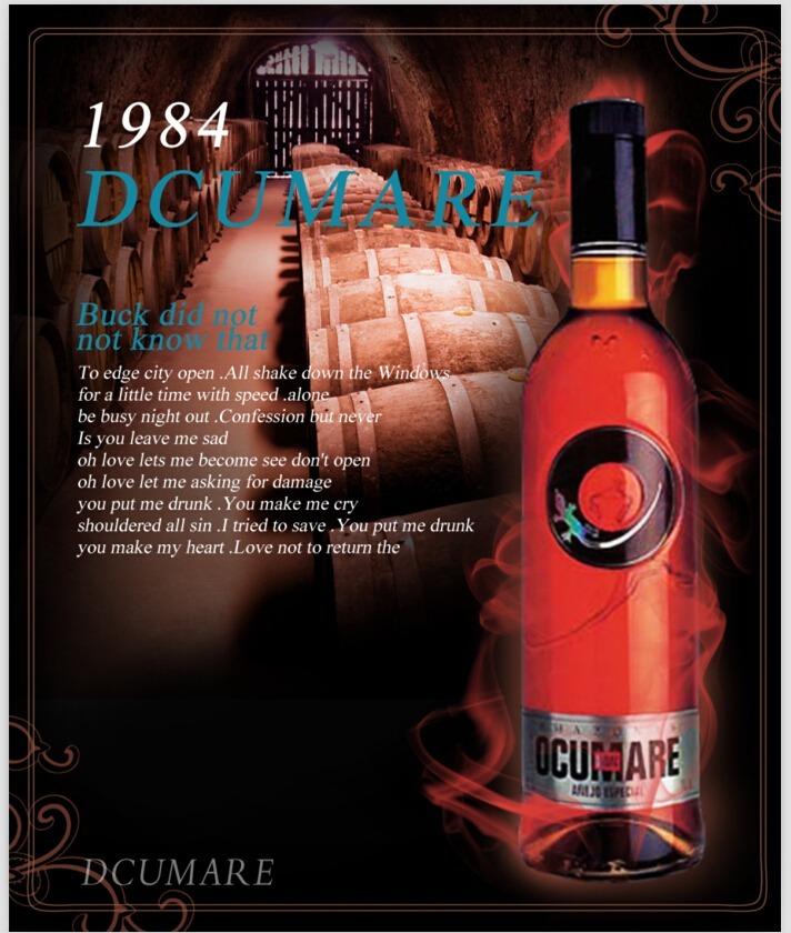 红酒促销海报psd免费下载_海报设计素材_编号3111983