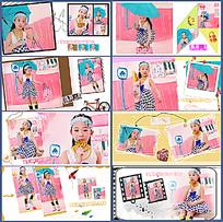 可爱儿童摄影写真相册模版