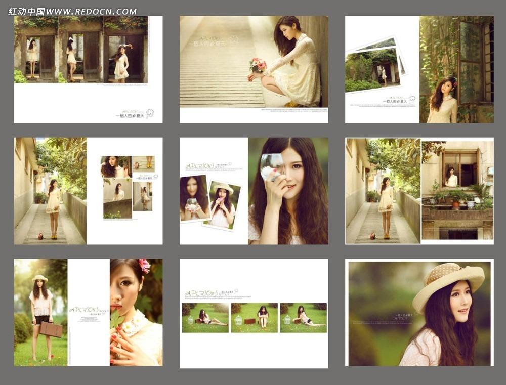 浪漫艺术写真相册模版图片