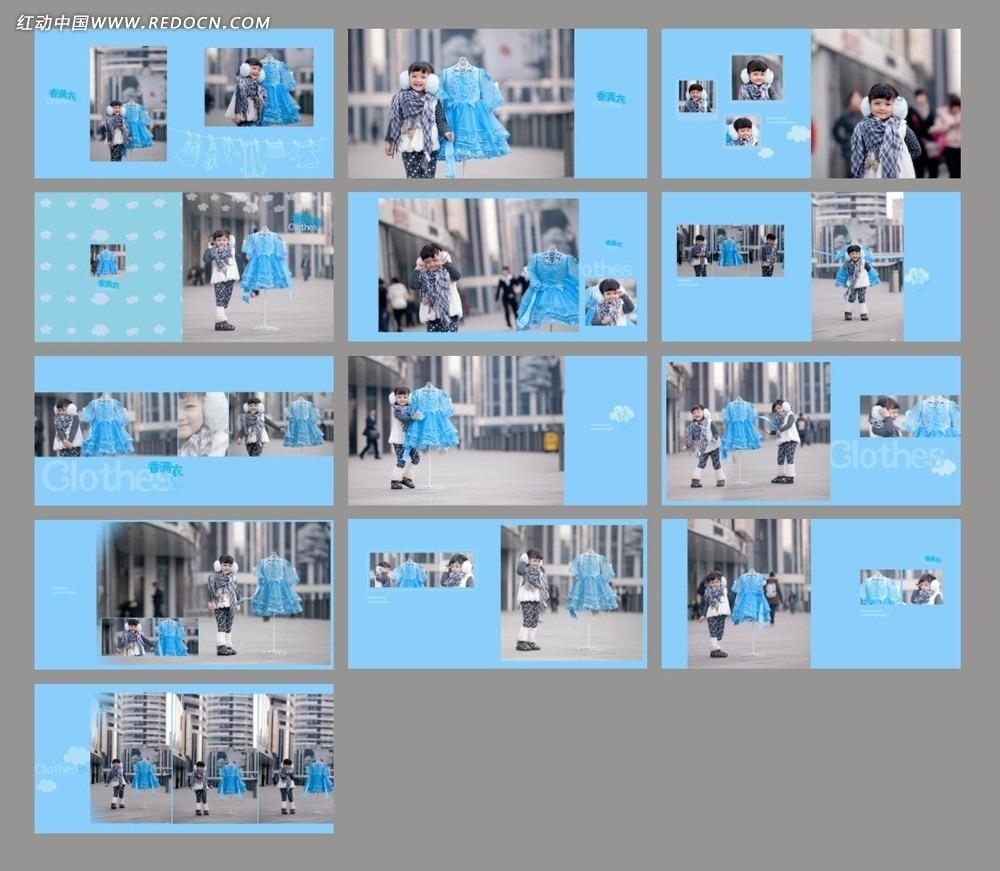 蓝色主色调儿童摄影相册模板