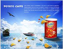 薯片促销海报