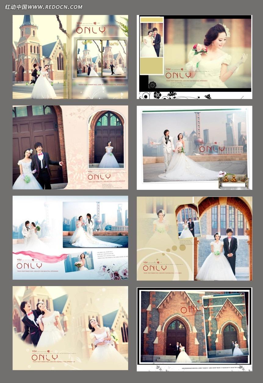 唯一婚纱相册设计图片