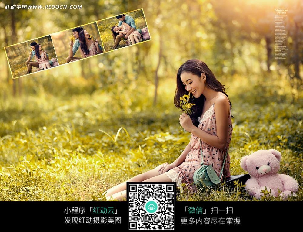 小女孩luotizaicaodishang_坐在草地上的美女婚纱摄影