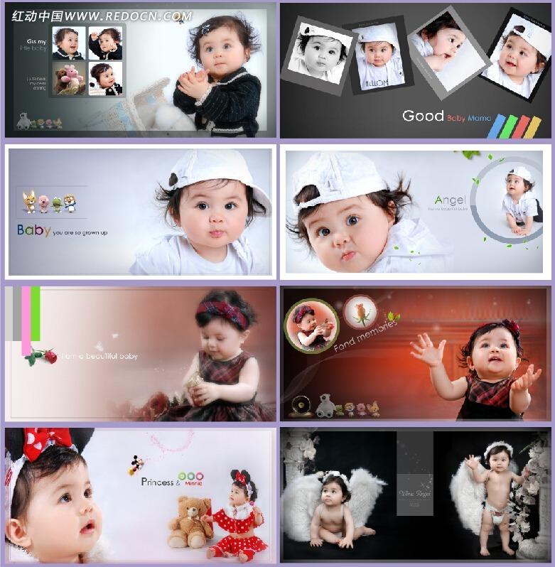 可爱宝宝相册模板