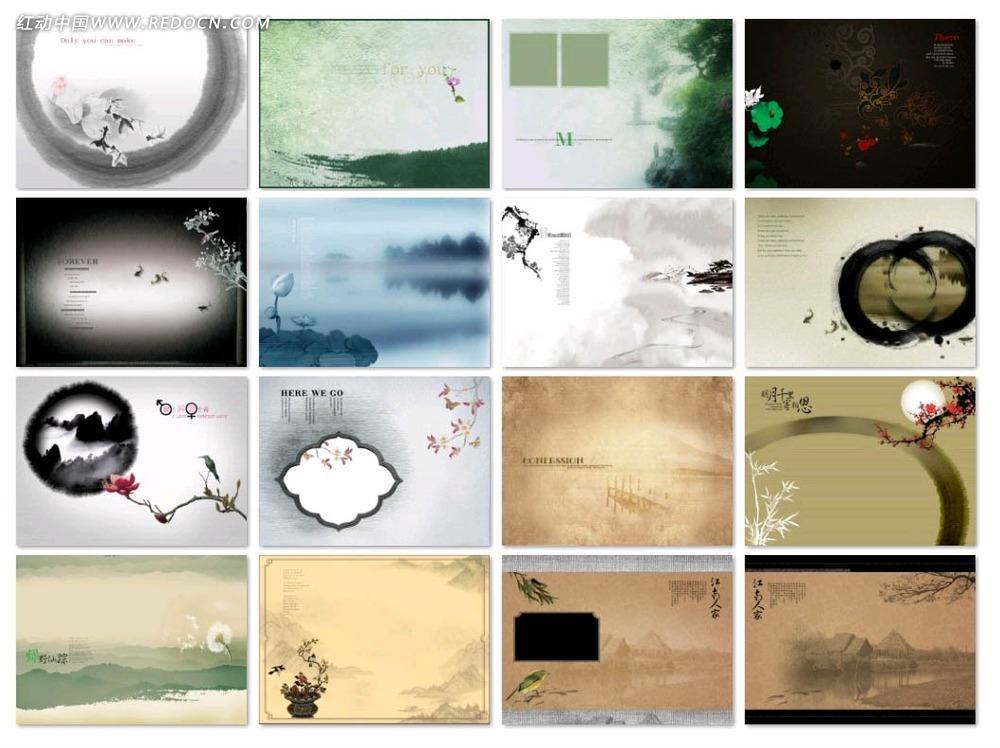 水墨画背景素材图片