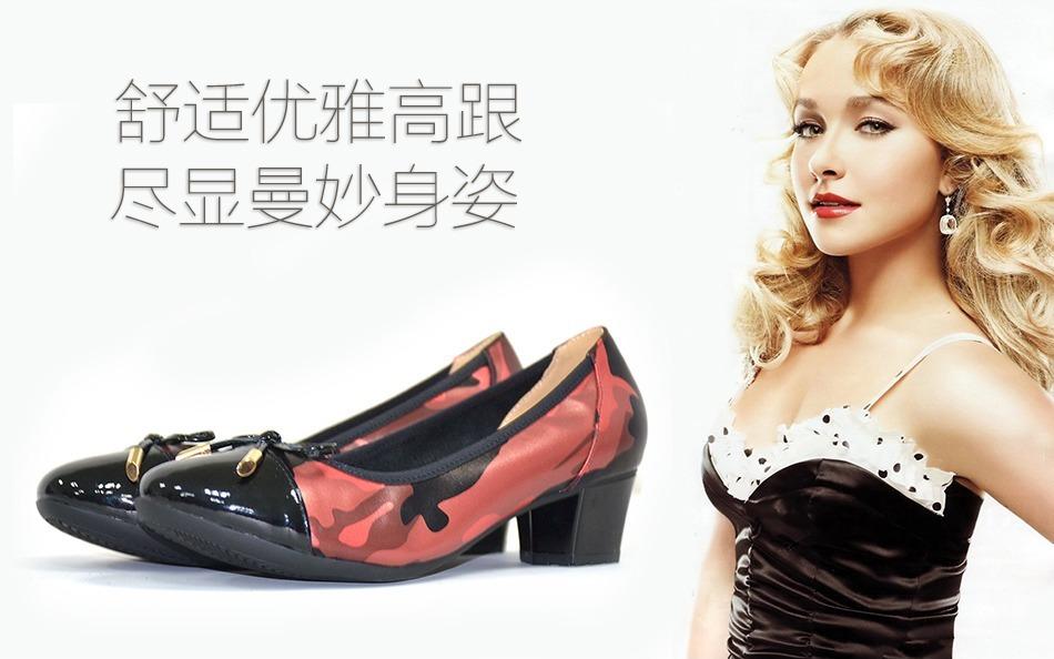女鞋海报 淘宝海报|网店广告