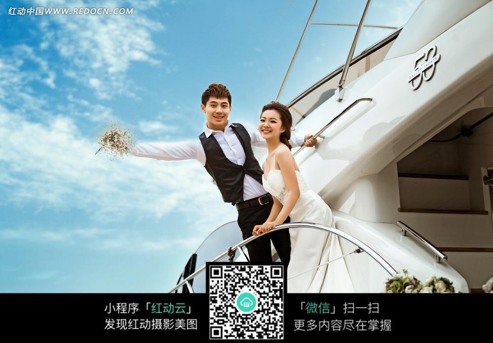 游艇主题情侣婚纱照