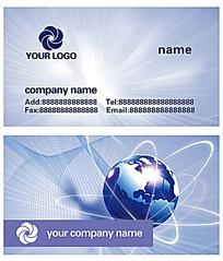 IT名片设计模板
