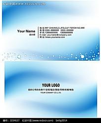 蓝色IT名片设计