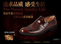 皮鞋春季新款淘宝促销主图