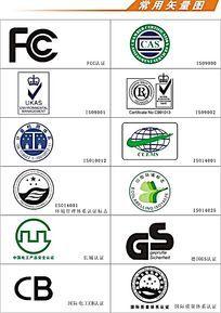 认证标志矢量图标