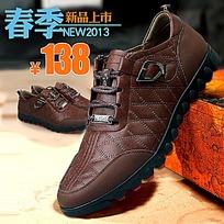 春季皮鞋淘宝促销主图