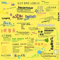 儿童相册字体素材和卡通图案PSD